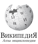 lezwiki.png